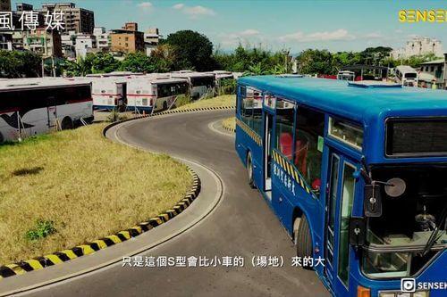 大客車S型