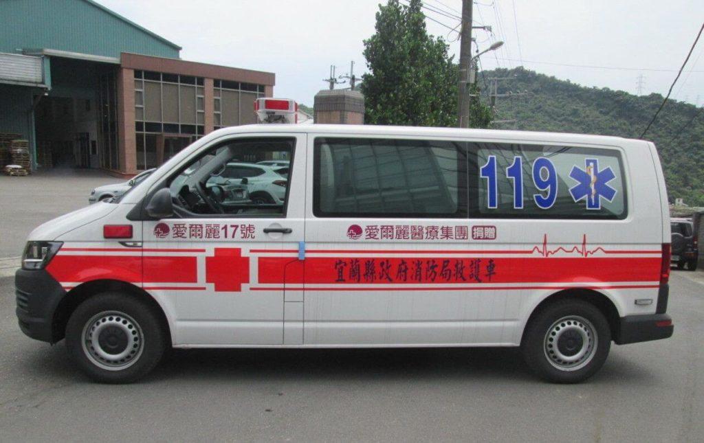 小型特種車(救護車)