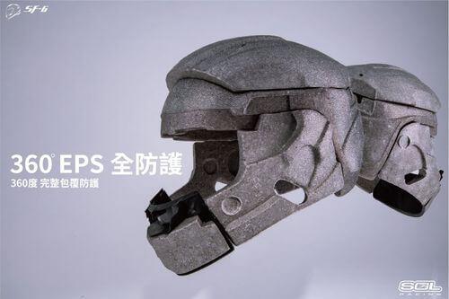 安全帽EPS