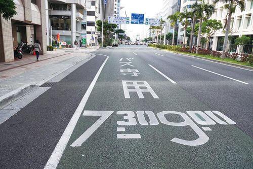 沖繩公車道
