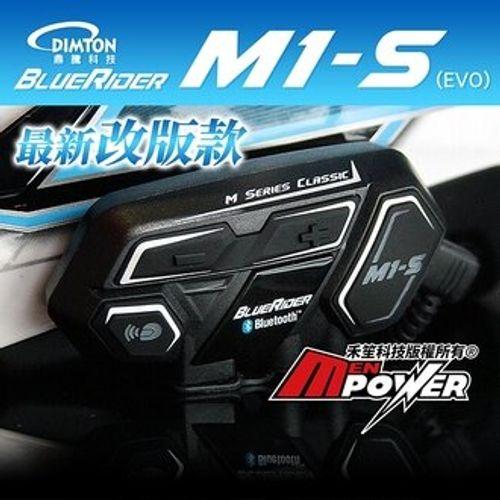 鼎騰 BlueRider M1-S EVO