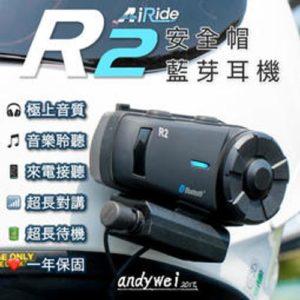 AiRide R2