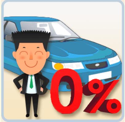 車體險附加「車體全損免折舊」