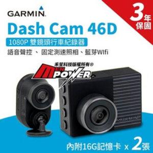 Garmin Dash Cam 46D